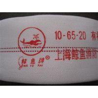 六安消防带|聚鑫橡塑|黑字鲸鱼消防带批发