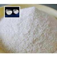 食品级L-阿拉伯糖厂家 熔点154-158℃
