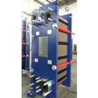 上海艾保广东省中山市可拆板式换热器厂家、M系列换热器板片胶条