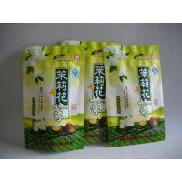 茶叶自立包装袋定制,食品自立复合包装袋定制生产-郑州双祺