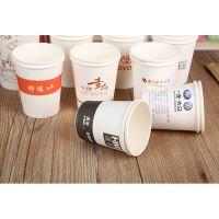 供应厂家定做饮水杯,广告纸杯印刷logo,一次性纸杯制作