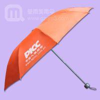 【广州雨伞厂】生产-中国人保财险 平安保险