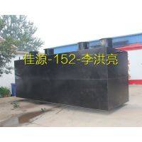 焉耆一体化养殖污水处理设备厂家李洪亮wsz-1
