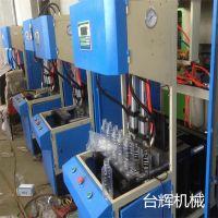 黄岩台辉供应矿泉水瓶吹瓶机设备 pet塑料瓶设备