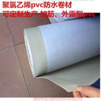 厂家直销聚氯乙烯pvc防水卷材 加筋耐根穿刺ppc防水卷材1.2mm 1.5m 御马品牌欢迎来电咨询