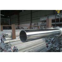 316不锈钢小口径精密管介绍-中国供应商