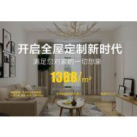 简约客厅装修-悦装网软硬装一体化,全屋定制