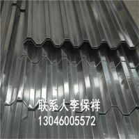 铝合金波纹板瓦楞铝板 济南铝瓦批发价 铝板无起订量