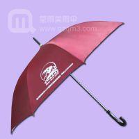 【酒店雨伞厂】定做紫竹山庄酒店雨伞 如家宾馆广告伞 如家旅店太阳伞