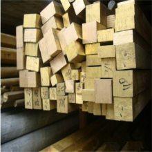 国标江铜H59高纯黄铜排,环保H62半硬黄铜排,日本三菱黄铜排批发