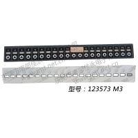国产 123572-M6按键123573-M3按键贴膜-现货供应一手货源