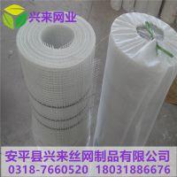 网格布供应 耐碱网格布价格 外墙保温布
