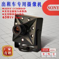 的士车载摄像机小车专用摄像机高清摄像机私模外观订制款