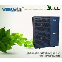 威诺 3匹380V水产养殖恒温机组/海鲜机