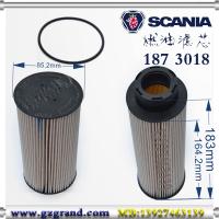 供应汽车配件E68KP01 D73燃油滤芯(SCANIA1873016)