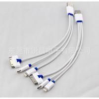 新款一拖三充电数据USB充电器iphone5/iphone4/HTC/三星/小米/