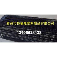 紫外线烘干用特氟龙+玻璃丝印烘干机网带+黑色铁氟龙网带