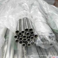【低价】:卫生级304不锈钢各种抛光管201装饰管304装饰管