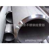 沈阳304不锈钢防腐蚀耐热耐高温的不锈钢无缝管的价格是多少?