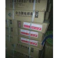 上海电力PP-D512堆焊及铸铁焊条