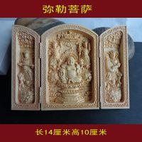 木质工艺品精雕弥勒佛菩萨小摆件黄杨木三开盒汽车摆件挂件