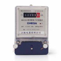 柳市***底价DDS1531A级单相电能表