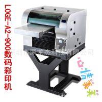 不限材质的【苹果手机保护套】万能UV平板打印机深圳厂家直销