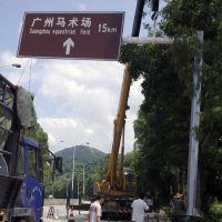 L型八角杆交通标志牌生产厂家价格