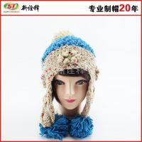 【专业帽厂定制批发】北方双毛球针织帽秋冬保暖加厚羊毛毛线女帽