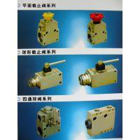 厂家直销神华综采液压支架用液压阀球形截止阀QJ-38