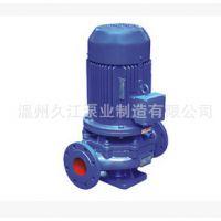 ISG IRG立式单级单吸管道离心泵 热水泵 清水泵 增压泵 循环泵