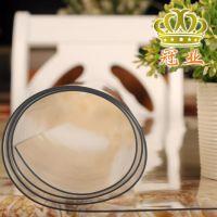 龙塑防水透明软玻璃塑料pvc防水餐桌布磨砂免洗茶几垫台布水晶板