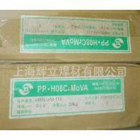 代理正品上海电力PP-J507C低氢钠型药皮的低碳钢焊条 结构钢焊条