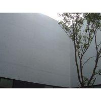 河南天目清水混凝土砼挂板、环保时尚、值得拥有