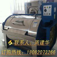 偃师水洗厂怎么样20kg工业洗衣机有那些品牌