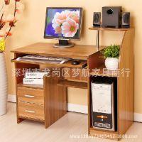 广州办公家具厂现代办公桌大班桌新颖办公台