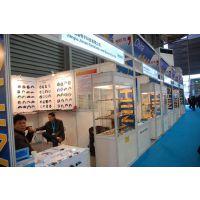 供应2015年法兰克福上海国际汽车零配件、维修检测诊断设备及汽车用品展览会