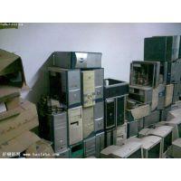 浦东电脑回收张江回收电脑金桥废旧电脑回收曹路电脑回收