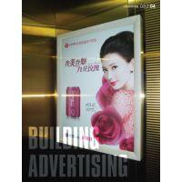 【电梯间广告】天津电梯框架广告价格_天津电梯间视频广告