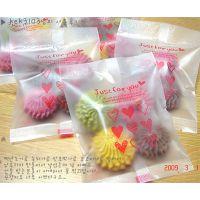 【有机食品包装袋供应】/【供应有机食品包装袋加工】/【深圳供应有机食品包装袋加工厂】
