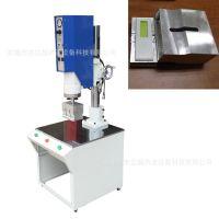 东莞杰达超声波塑料焊接机,厂家直销,价格实惠