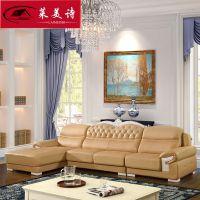 莱美诗#601欧式真皮沙发批发定制中厚皮休闲转角组合客厅沙发