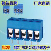 供应欧式PCB板接线端子KF300V-5.0mm间距接插件2P/3P可拼接连接器包邮