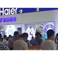 2017深圳电子展-第89届中国电子展展位预订