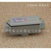 防爆过线盒,防爆接线盒,防爆挠性管13088672585
