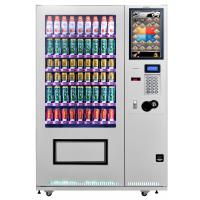 广州市自动售货机 饮料食品 自动售货机批发 奕辰丰自助售卖机厂家