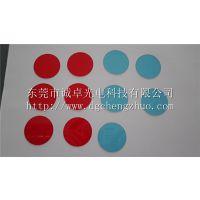 广东厂家诚卓光电供应舞台灯装饰灯用彩色光学玻璃灯罩防护玻璃