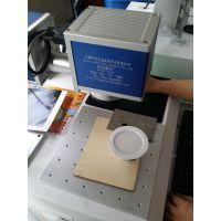 便捷式激光打印机