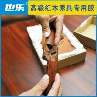 YLE2210高级红木家具专用胶耐水耐候和耐老化性厂家直销