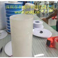永成祥导热胶带怎么用/导热粘接胶带导热系数多少/导热双面胶价格